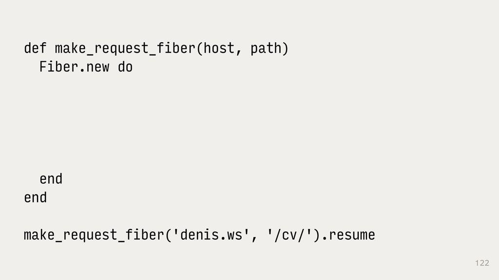 122 def make_request_fiber(host, path) Fiber.ne...