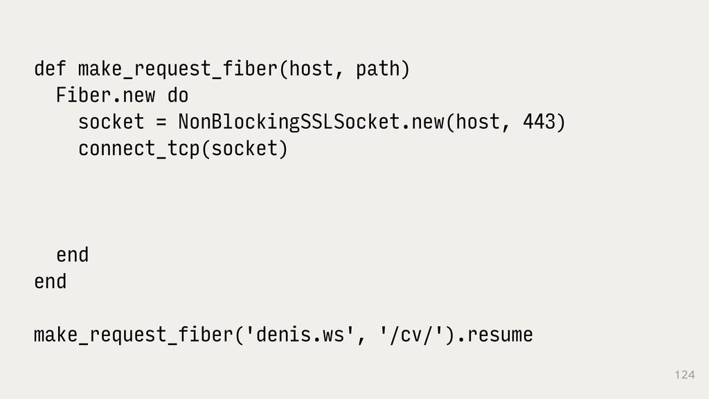 124 def make_request_fiber(host, path) Fiber.ne...