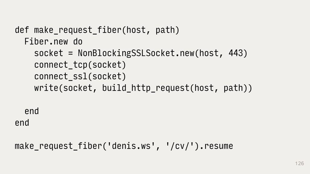 126 def make_request_fiber(host, path) Fiber.ne...