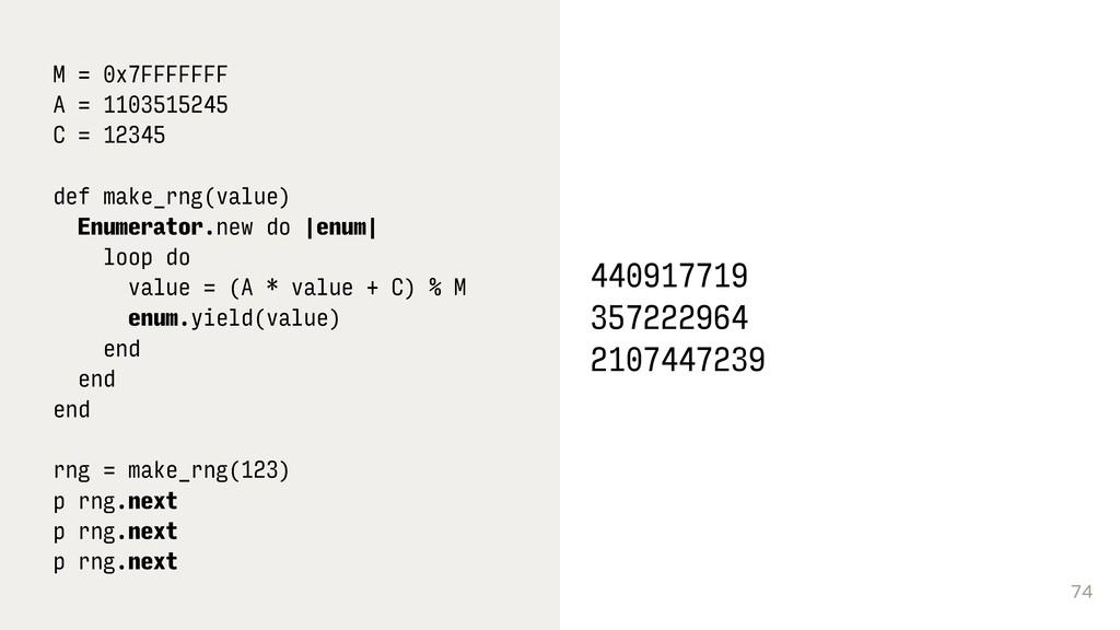 74 M = 0x7FFFFFFF A = 1103515245 C = 12345 def ...