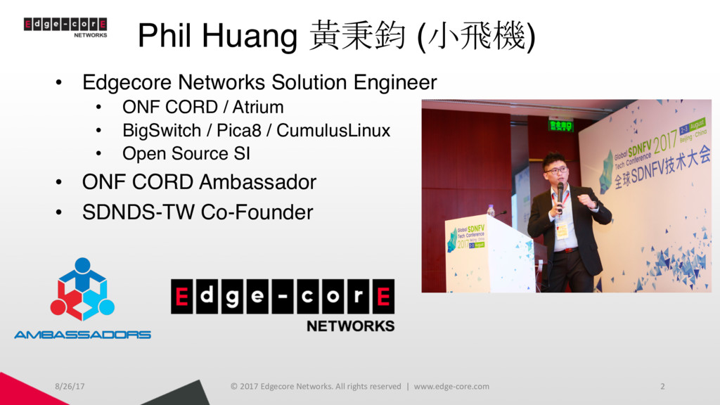 Phil Huang 黃秉鈞 (小飛機) • Edgecore Networks Soluti...