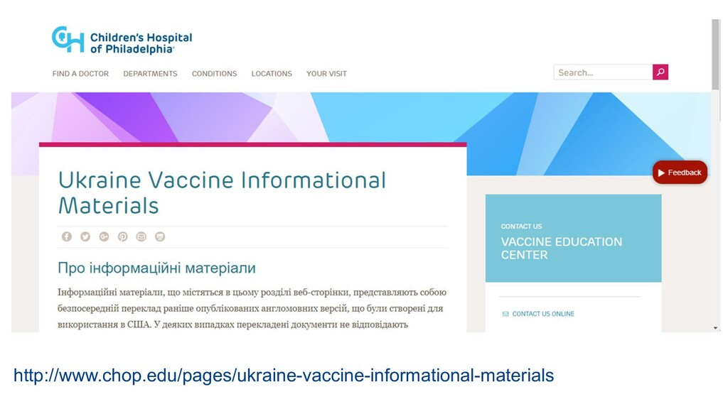 http://www.chop.edu/pages/ukraine-vaccine-infor...