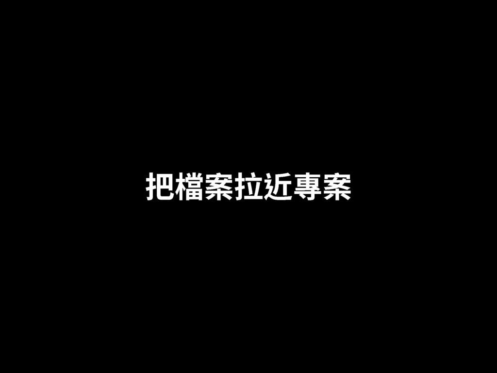 䪾墂呪䬘鵜㼠呪