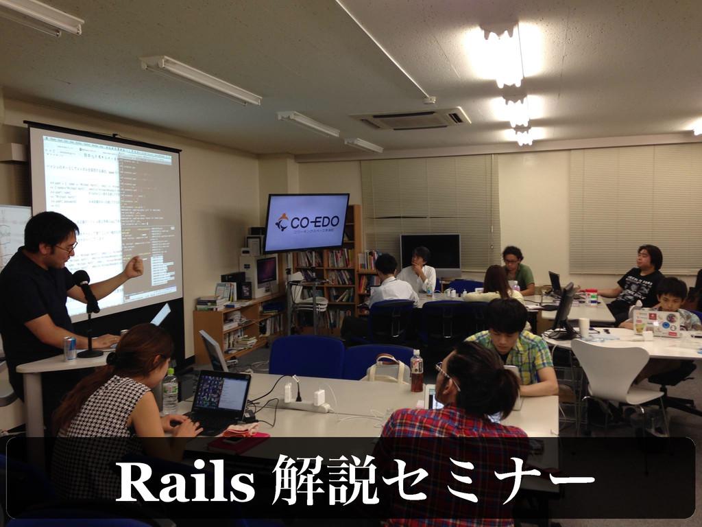 Rails ղઆηϛφʔ