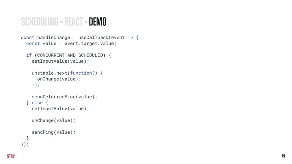 49 const handleChange = useCallback(event => { ...