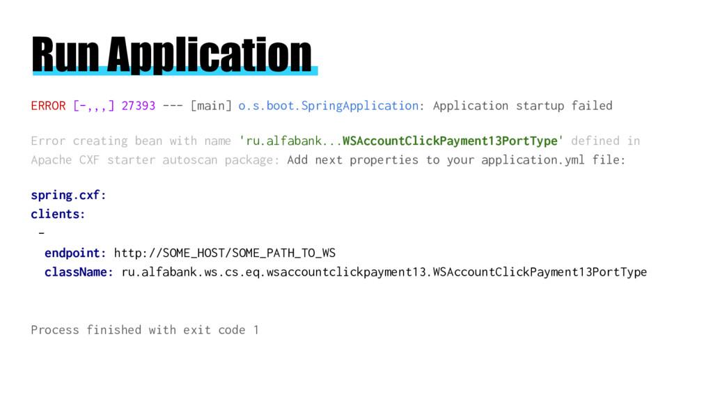 ERROR [-,,,] 27393 --- [main] o.s.boot.SpringAp...