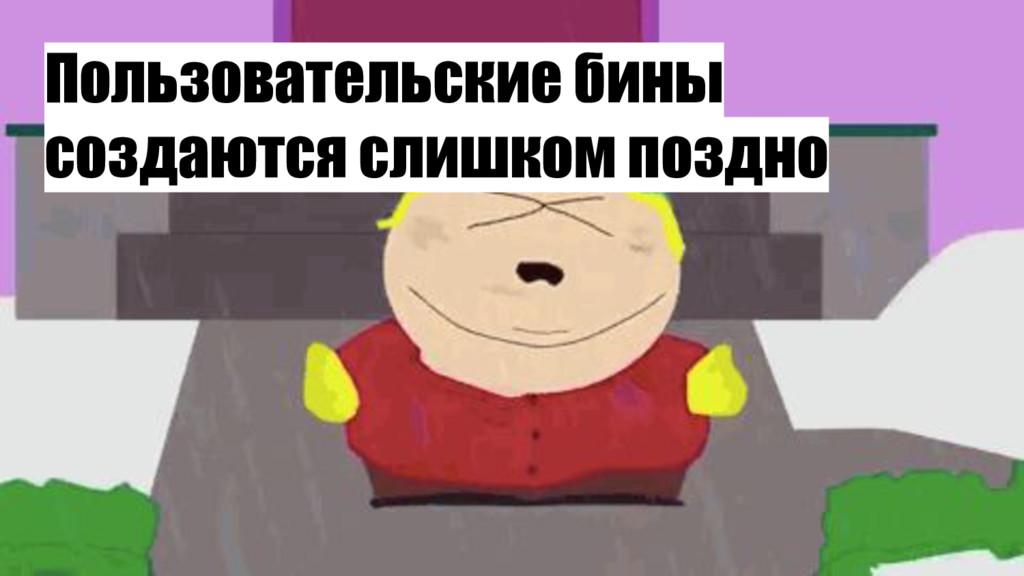 запуск SpringApplicationInitializer Локальные б...