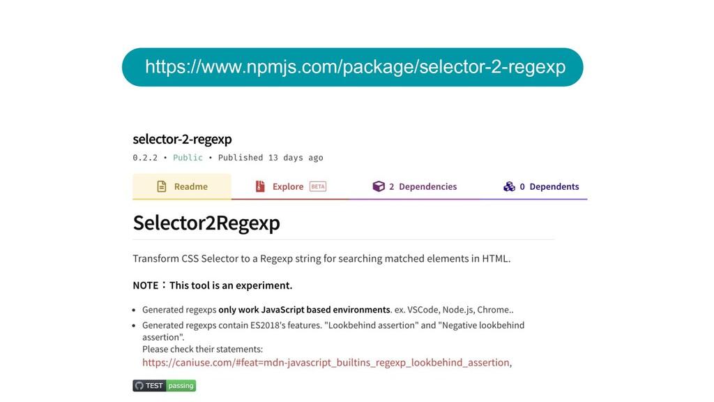 https://www.npmjs.com/package/selector-2-regexp