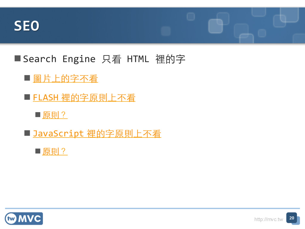 http://mvc.tw n Search	