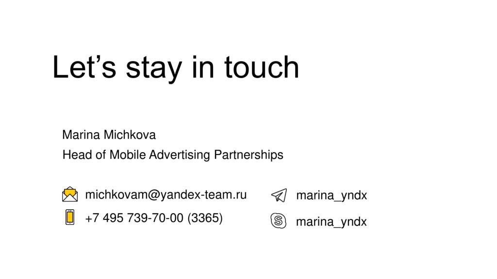 +7 495 739-70-00 (3365) michkovam@yandex-team.r...