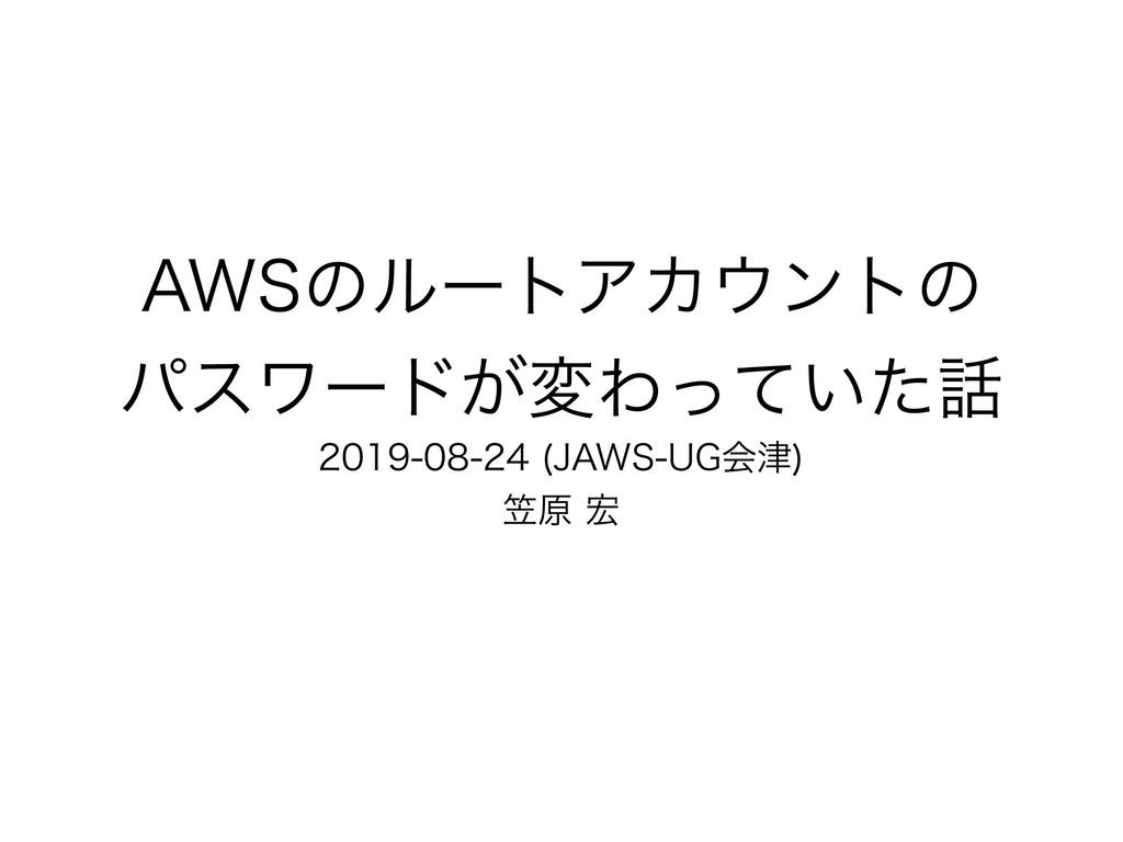 """84ͷϧʔτΞΧϯτͷ ύεϫʔυ͕มΘ͍ͬͯͨ  +""846(..."