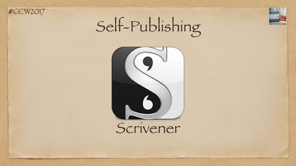 #CCW2017 Self-Publishing Scrivener