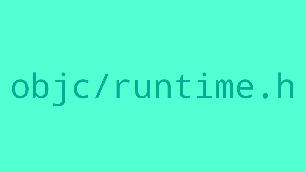 objc/runtime.h