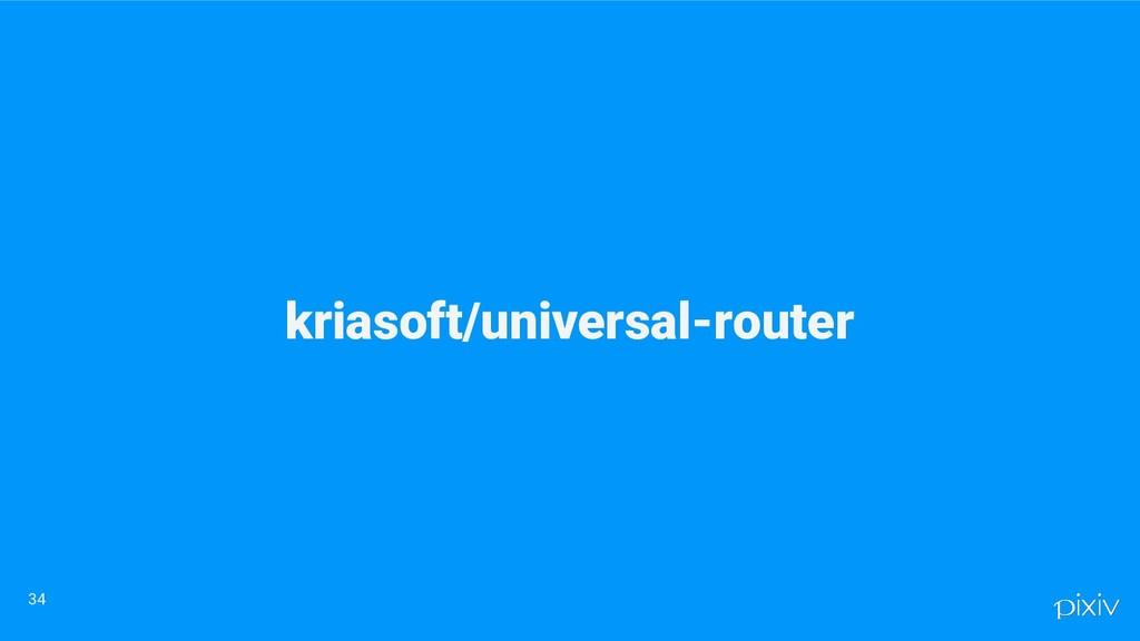 kriasoft/universal-router 34