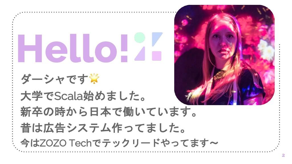 "2 Hello!  ! !# Scala"" %(&)  ..."
