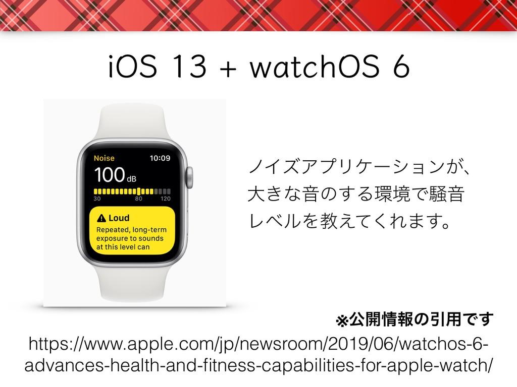 J04XBUDI04 https://www.apple.com/jp/new...
