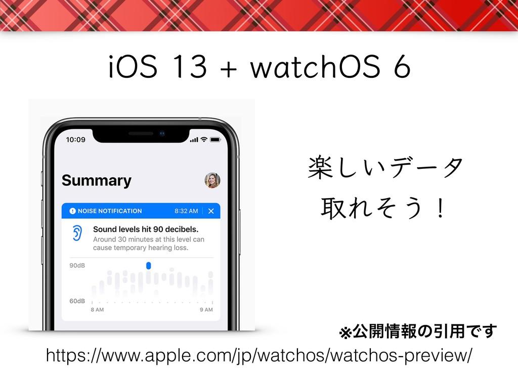 J04XBUDI04 https://www.apple.com/jp/w...
