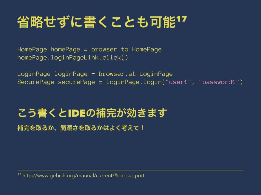 লུͤͣʹॻ͘͜ͱՄ17 HomePage homePage = browser.to H...