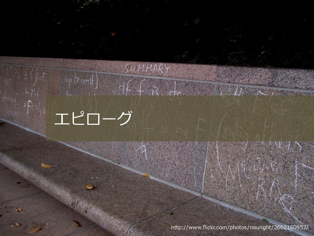 http://www.flickr.com/photos/nauright/2662160957...