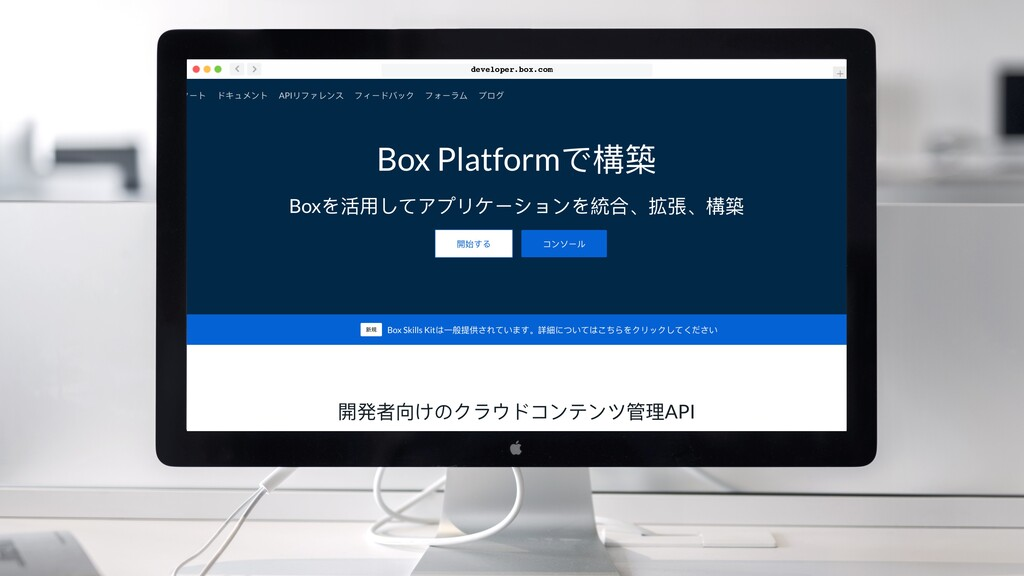 developer.box.com