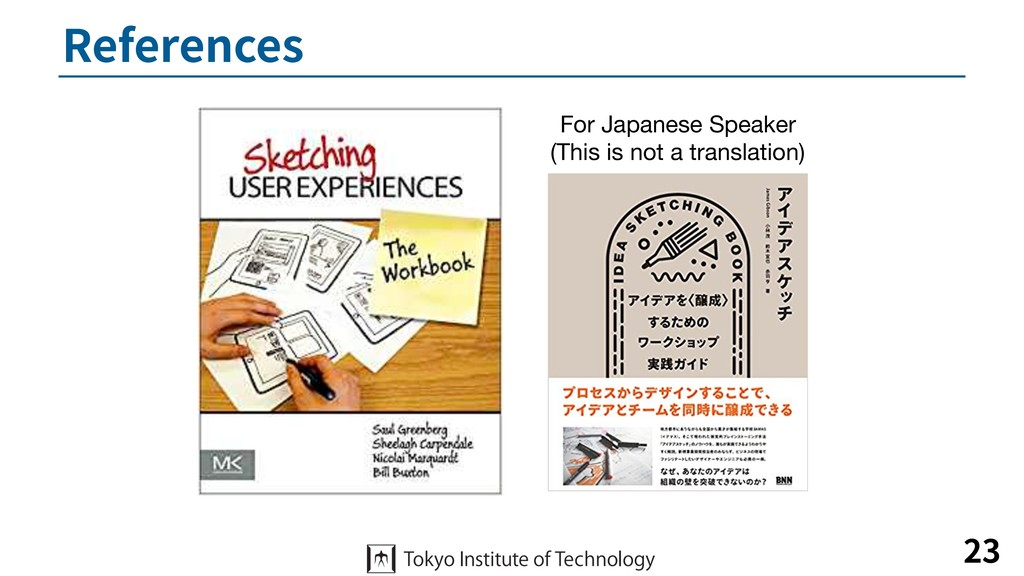 References 23 For Japanese Speaker (This is no...