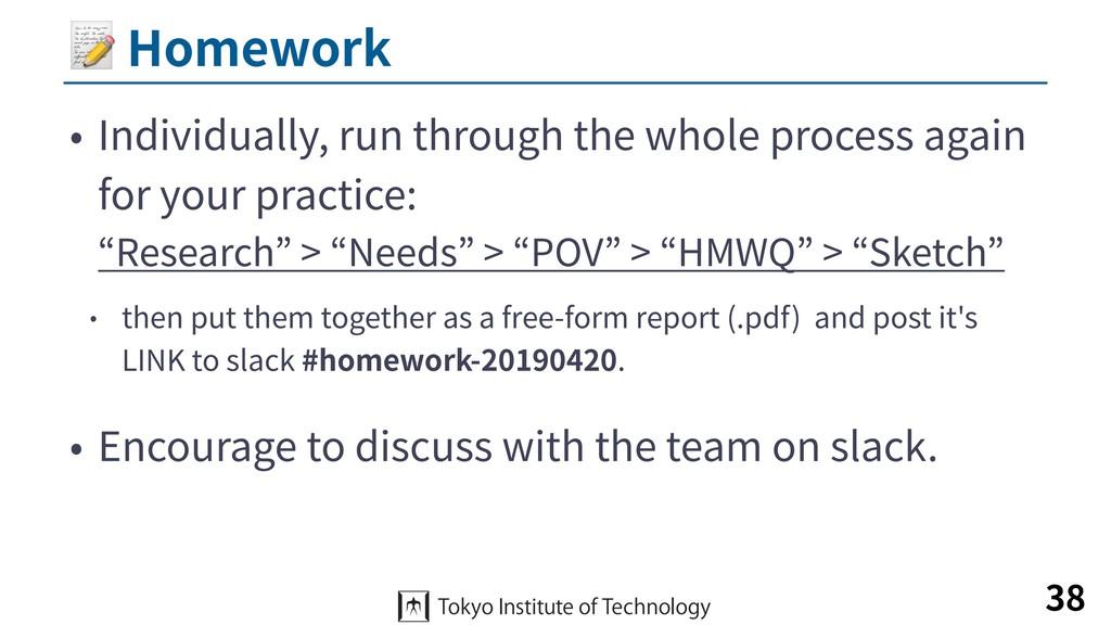 Homework • Individually, run through the whole...