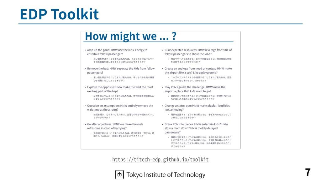 EDP Toolkit 7 https://titech-edp.github.io/tool...