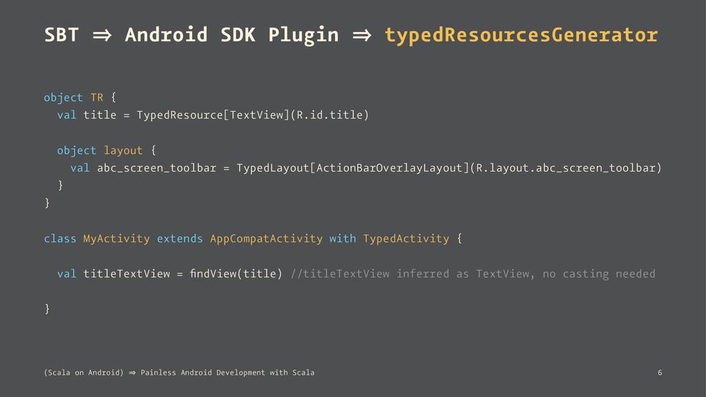 SBT 㱺 Android SDK Plugin 㱺 typedResourcesGenera...