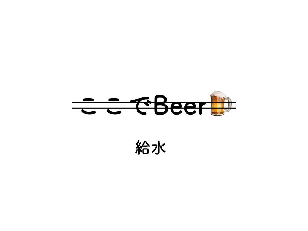 ͜͜Ͱ#FFS څਫ