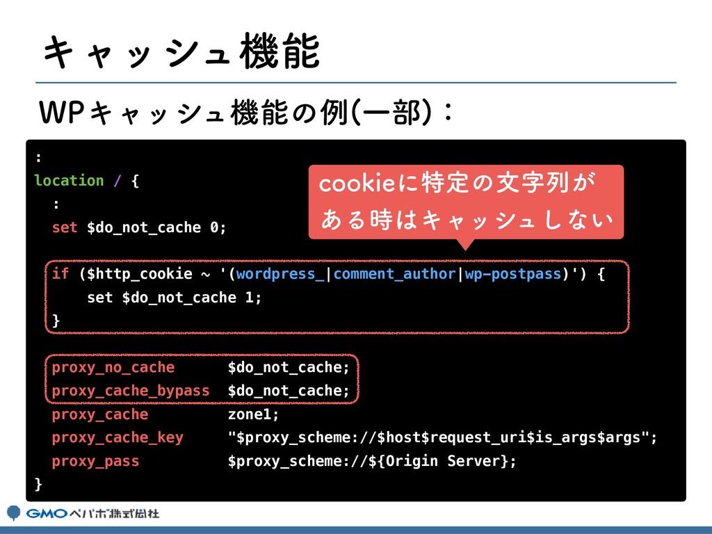 Ωϟογϡػ : location / { : set $do_not_cache 0; i...