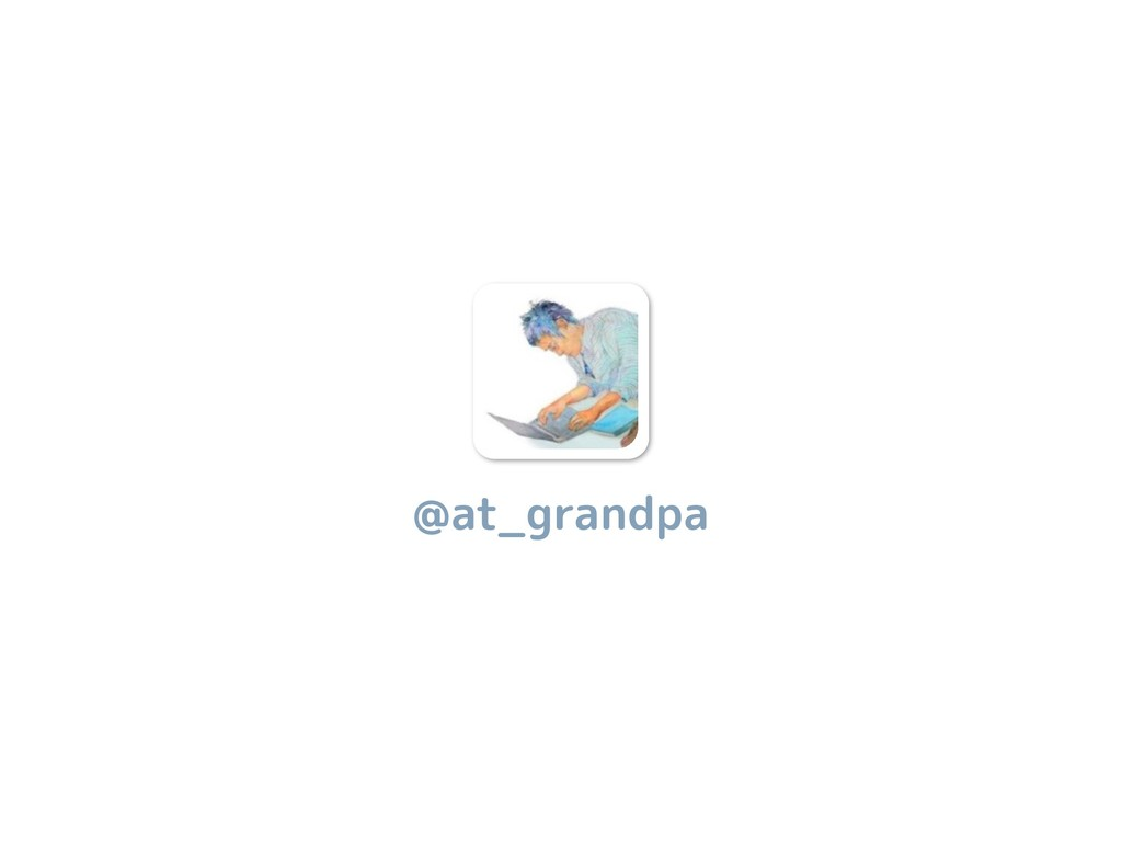@at_grandpa