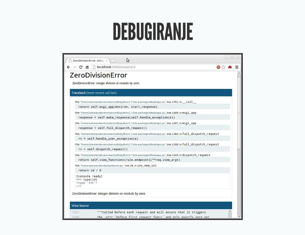 DEBUGIRANJE