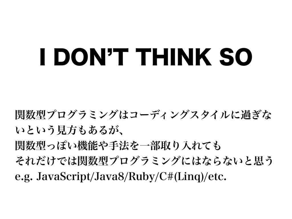 *%0/`55)*/,40 ؔܕϓϩάϥϛϯάίʔσΟϯάελΠϧʹա͗ͳ ͍ͱ͍͏...