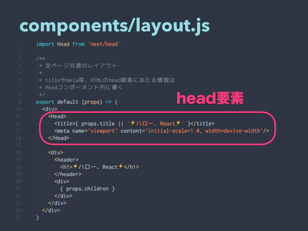 components/layout.js IFBEཁૉ