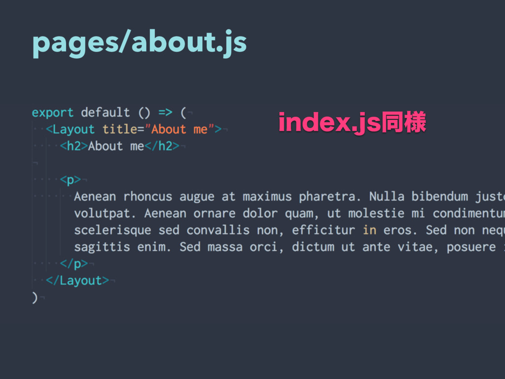 pages/about.js JOEFYKTಉ༷