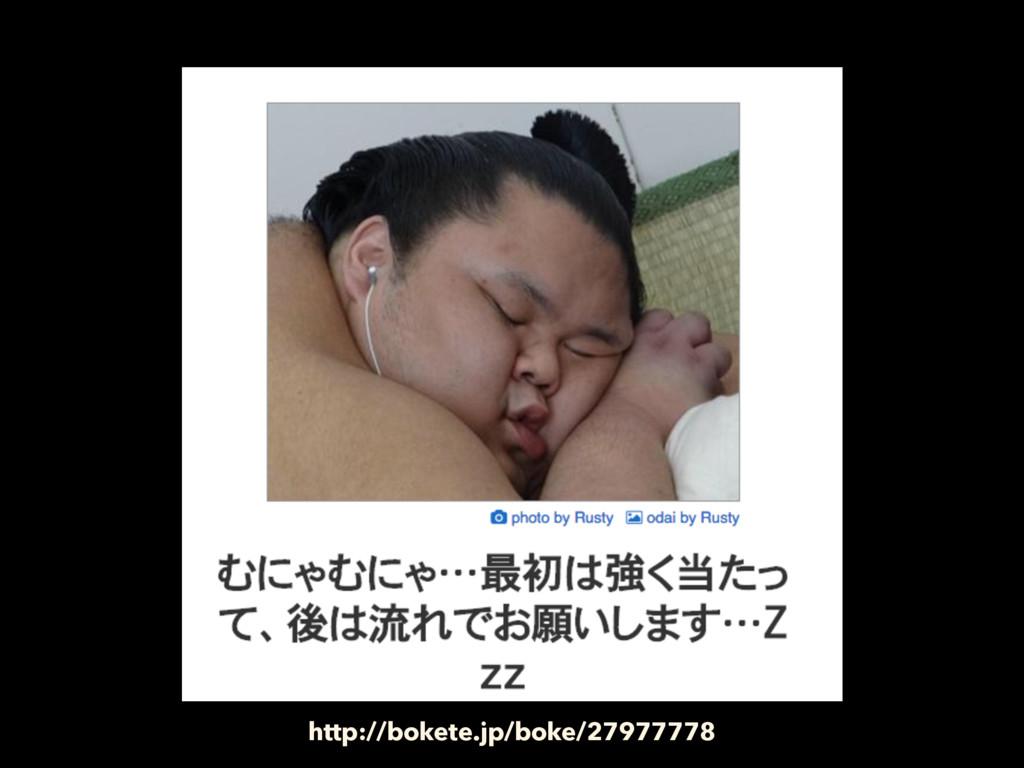http://bokete.jp/boke/27977778