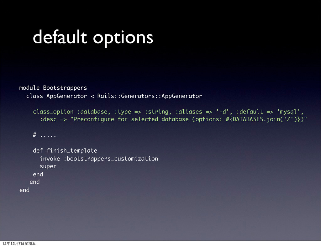 default options module Bootstrappers class AppG...