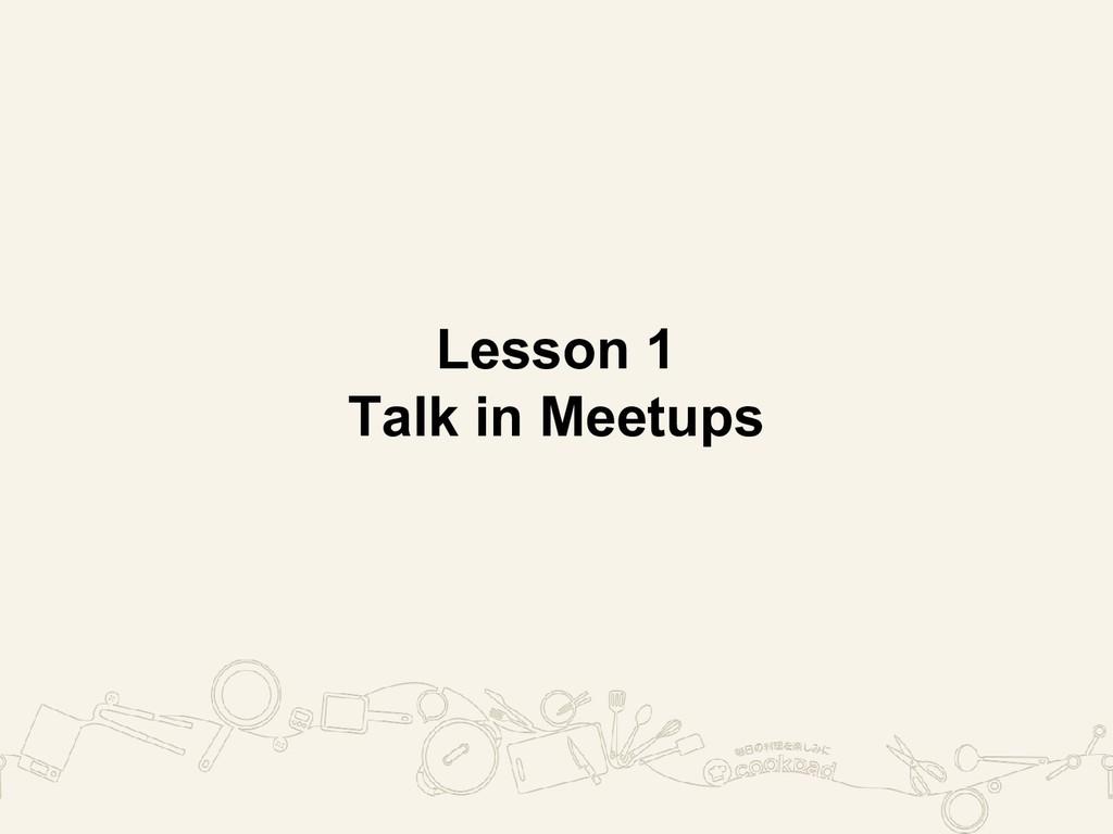 Lesson 1 Talk in Meetups
