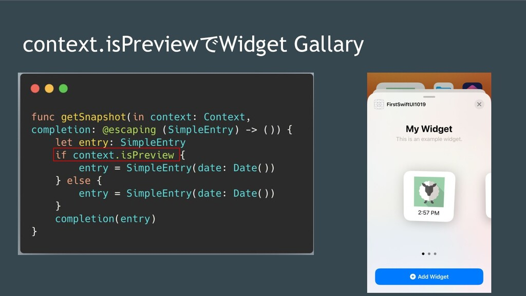 context.isPreviewでWidget Gallary