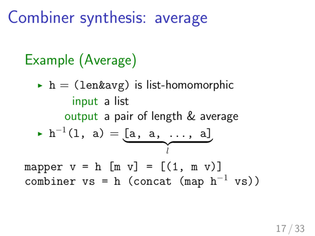 Combiner synthesis: average Example (Average) I...
