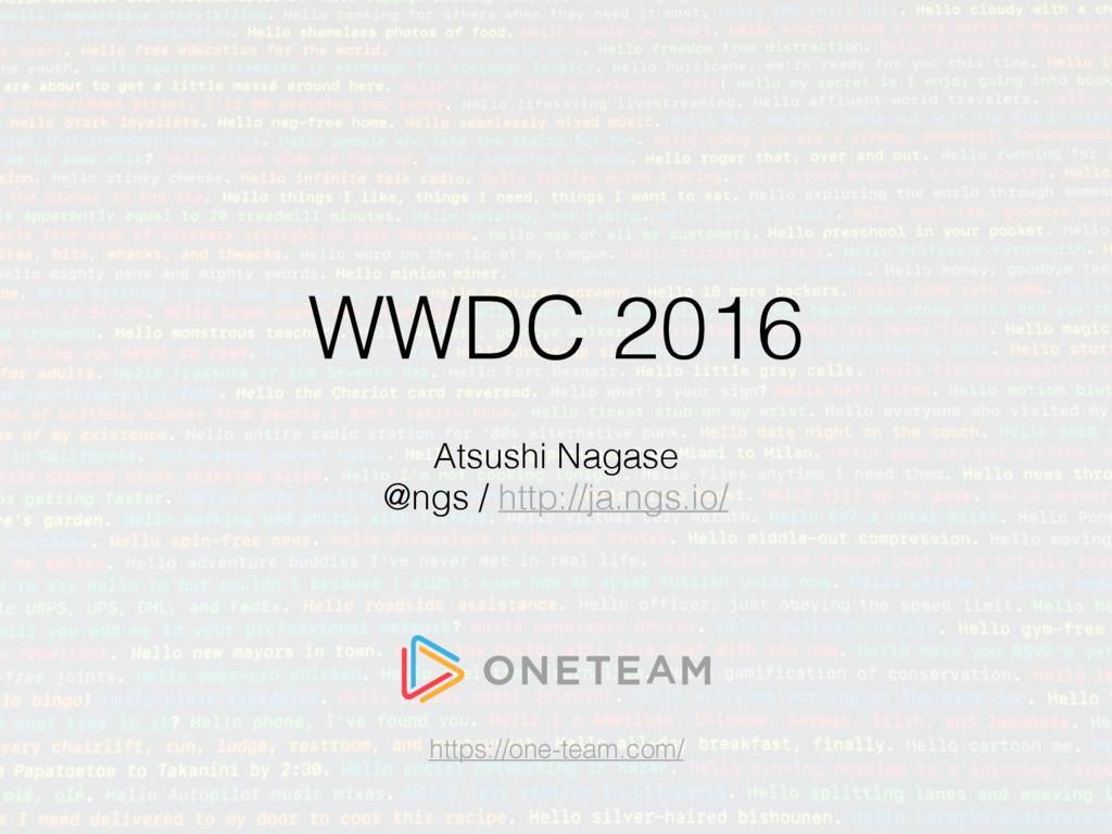 WWDC 2016 Atsushi Nagase @ngs / http://ja.ngs.i...