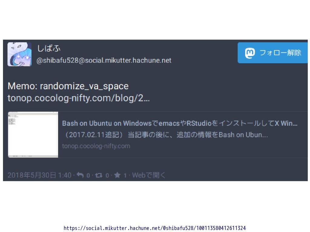 https://social.mikutter.hachune.net/@shibafu528...