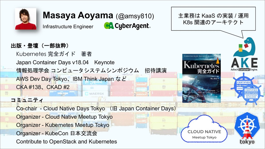 """$58'B@-9C Kubernetes )""""  ;: Japan Container..."""