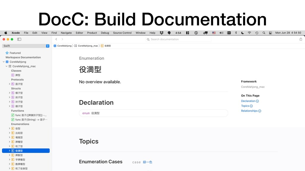 DocC: Build Documentation