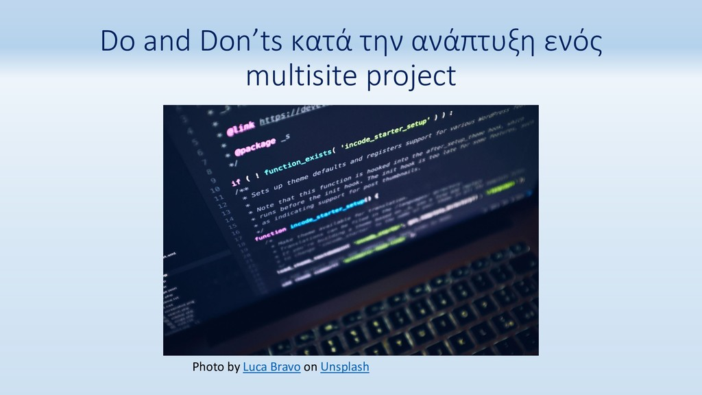 Do and Don'ts κατά την ανάπτυξη ενός multisite ...