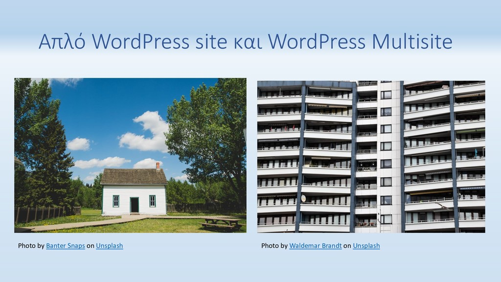 Απλό WordPress site και WordPress Multisite Pho...
