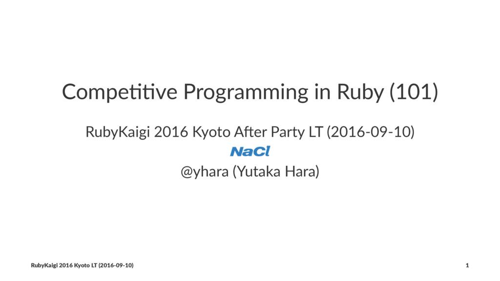 Compe&&ve Programming in Ruby (101) RubyKaigi 2...