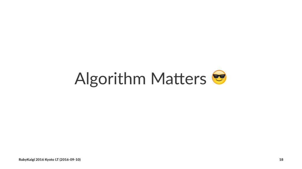 Algorithm Ma-ers ! RubyKaigi 2016 Kyoto LT (201...