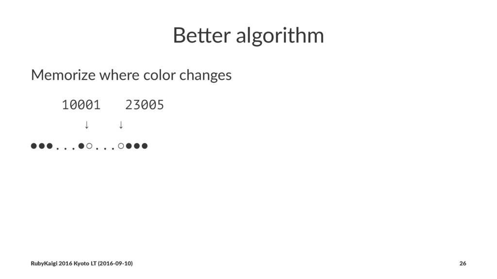 Be#er algorithm Memorize where color changes 10...