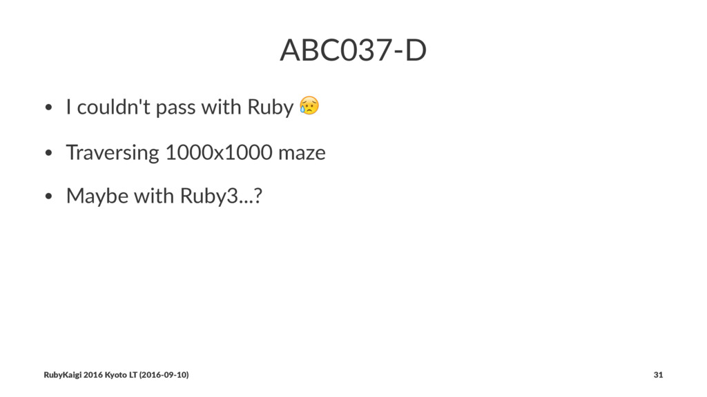 ABC037-D • I couldn't pass with Ruby ! • Traver...